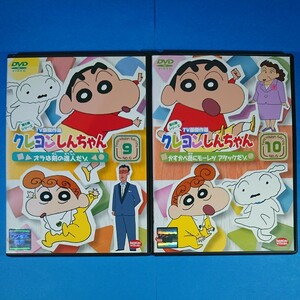 DVD『クレヨンしんちゃん 第6期シリーズ TV傑作選 9・10』2本セット!