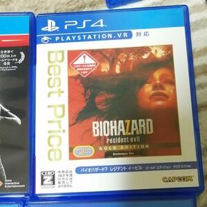 PS4 バイオハザード7 トゥームレイダー ラストオブアス アンチャーテッド
