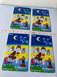 ◎ちびまる子ちゃん テレカ 使用済み 同種4枚 店番カード他-40の商品画像