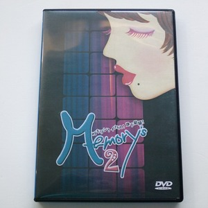 DVD-R メモリーズ 2 Memory's 2 舞台 北村悠 累央 田畑亜弥 / 送料込み