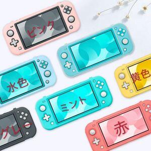 Nintendo Switch Lite 対応 ケース スイッチ ライト