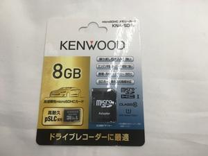 O87820T 未開封 KENWOOD microSDHC メモリーカード 32GB KNA-SD32A SD変換アダプター入り ドライブレコーダーに最適 JVCケンウッド