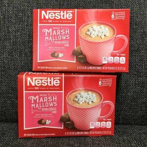 Nestle ネスレ★マシュマロ入ココア★2箱