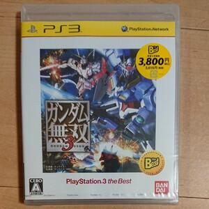 [新品・未開封] PS3 ガンダム無双3 the best