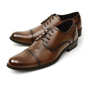 在庫処分■新品【27cm】ビジネスシューズ 本革 日本製 本革 革靴 フォーマル 幅広 紳士靴 レザー ロングノーズ ストレートチップ 外羽根