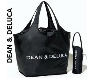 ディーン&デルーカ ブラック レジカゴバッグ プラス 保冷ボトルケース セット