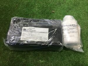 未使用品 ダイハツ純正 パンク修理キット 2008/3 ①