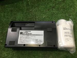 未使用品 ダイハツ純正 パンク修理キット 2011/4 ③