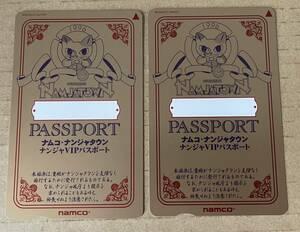 ナムコナンジャタウン ナンジャVIPパスポート 1日フリーパス券 株主優待 2枚 バンダイナムコ チケット ①