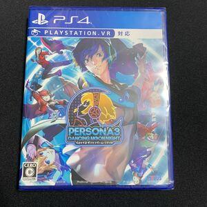 PS4 ペルソナ3ダンシング・ムーンナイト