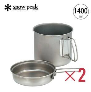 snow peak スノーピーク SCS-009 ×2
