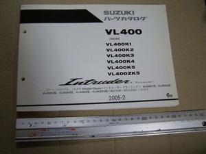 イントルーダークラシック400 スズキパーツカタログVL400 SUZUKIパーツリスト 2005年 長期保管品