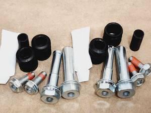 Peugeot *205/309/ caliper guide sleeve kit
