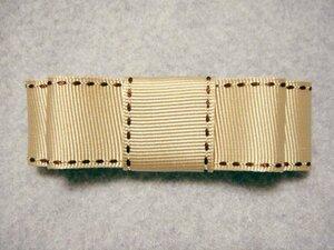 Простой боковой стежок Grogran прямая либон валлетта бежевый х коричневый новый · ручной работы