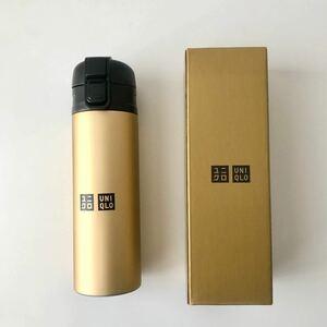 〈新品未使用〉UNIQLO ワンプッシュ ステンレスボトル ゴールド色 水筒