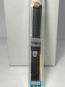 【未使用】BAMBI バンビ バンド 牛革 革ベルト 13mm-12mm チョコ