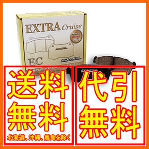 DIXCEL EXTRA Cruise EC-type リア ステップワゴン RF3/RF4/RF7/RF8 01/4~2005/05 335132