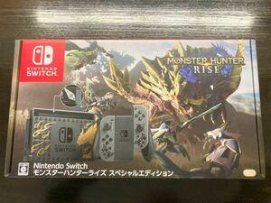 新品 保証あり 送料無料 ニンテンドースイッチ本体 モンスターハンターライズ スペシャルエディション Nintendo Switch 任天堂 スイッチ