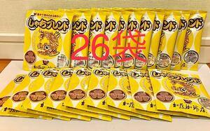 【加藤珈琲店ドリップバックコーヒー】プレミアムブレンド 「しゃちブレンド」26袋