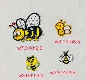 蜂ワッペン 4枚 アイロンワッペン 刺繍ワッペン ハンドメイド用