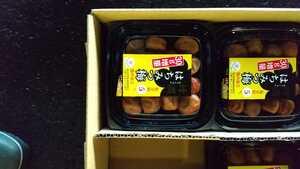 (漬け物)ハチミツ梅1p380円即決