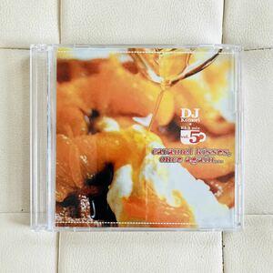 送料無料 / DJ KOMORI / R&B MIX vol 5 CARAMEL KISSES, ONCE AGAIN… / 2枚組MIXCD