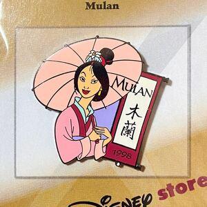 新品!ディズニー/ムーラン ピンバッジ/ピンバッチ ディズニーストア 上海 香港 HKDL WDW ピンズ 映画