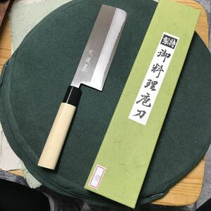 菜切り包丁 165mm 磨 新品未使用