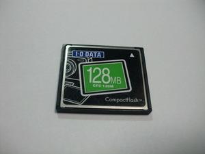 I・O DATA コンパクトフラッシュ 128MB メガバイト Compact Flash フォーマット済み 送料63円(ミニレター) CFカード