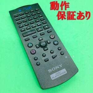 【 動作保証あり 】 SONY ソニー PLAYSTATION2 リモコン SCPH-10150