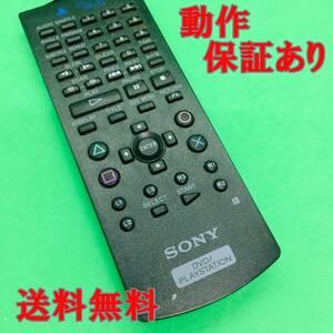 【 動作保証あり 】 SONY PS2 SCPH-10150 リモコン プレイステーション2 DVD