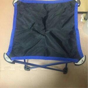 折りたたみ椅子 軽量 0.140kg