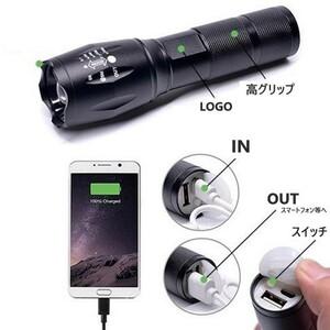 新品未使用 懐中電灯 防水LEDランプ高輝度ライト/USB充電式(大容量バッテリー内蔵) 登山 キャンプ 夜釣り 警備巡回