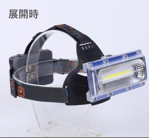 「ブルー」USB充電式 超強力巨大COB LED ヘッドライト ヘッドランプ ヘルメットランプ ヘルメットライト
