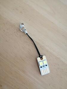 コンパクトUSBライト 高輝度LED ホワイト