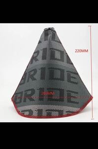 [ free shipping ]BRIDE Logo gradation shift cover all-purpose custom dress up JDM