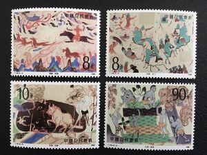 中国 T126 敦煌の壁画 4種完 未使用 NH