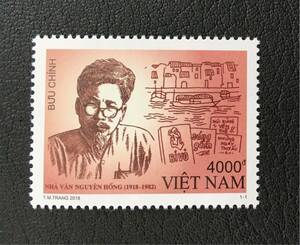 ベトナム 2018年 NGUYEN HONG生誕100年 作家 1種完 未使用 NH