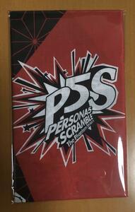 送料無料 オリジナル手ぬぐい 単品 ペルソナ5 スクランブル ザ ファントム ストライカーズ オタカラBOX 特典 限定版 Persona5 P5S 匿名配送