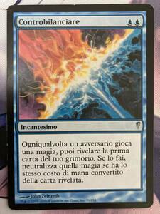 MTG 《相殺/Counterbalance》 CSP イタリア語