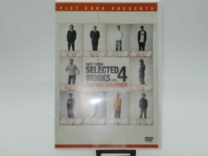E9-5 DVDpiktoSELECTED WORKS Ver 4 2007 - 2008 show reel image production company demo CM work CM advertisement materials