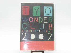 E9-1 DVD TYO wonder Club tirekta-zREEL image production company demo Works results CM work CM advertisement materials