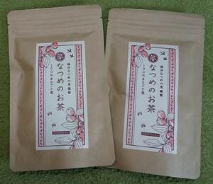 福井県産 100%なつめ使用 国産なつめのお茶2g×10袋 2個セット 健康茶 棗 ティーバック ノンカフェイン カリウム 亜鉛 ミネラル なつめ茶
