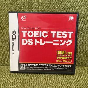 【DS】 TOEIC TEST DSトレーニング 任天堂DS ソフト