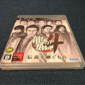 極美品!龍が如く4 PS3