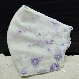 立体インナー パープルの小花刺繍チュールレース