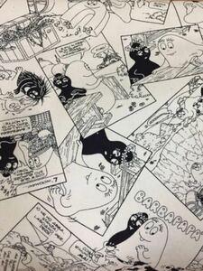 バーバパパ モノトーン コミック風 生地 はぎれ 生成り きなり 50センチ