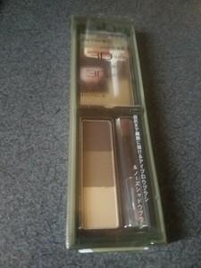 ケイト アイブロウ3D EX-7 オリーブグレー(限定カラー)