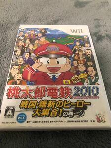 桃太郎電鉄2010戦国・維新のヒーロー大集合の巻 Wiiソフト