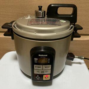 家庭用 ナショナル 電気圧力鍋3.2 L